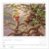 Arteclat calendar – Tomasz Alen Kopera
